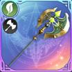 パズルドゥの斧のアイコン