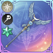 祝福の翼のアイコン