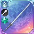 リムルの剣のアイコン