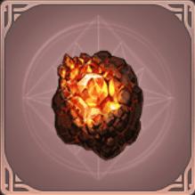 火焔石のアイコン