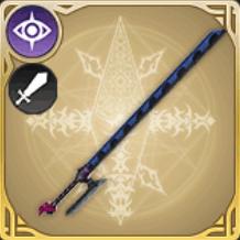 降魔の剣のアイコン