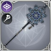 生贄ノ杖のアイコン