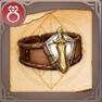 剣士の腕輪のアイコン