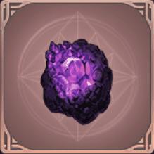 闇夜石のアイコン