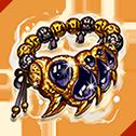 黒神霊の腕輪