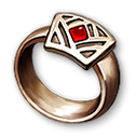 残火の指輪