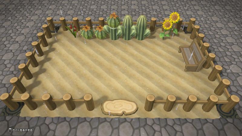 砂漠の庭園