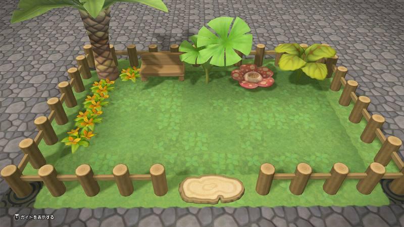 ジャングル庭園