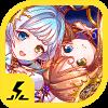 望天の双明 ガリレオ&ガリレイ