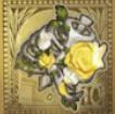 黄バラの骸