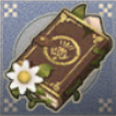 園芸ガイドブック