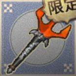 おもちゃ三叉槍