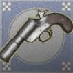 クラシック銃