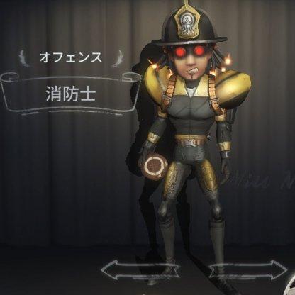 オフェンスの衣装「消防士」