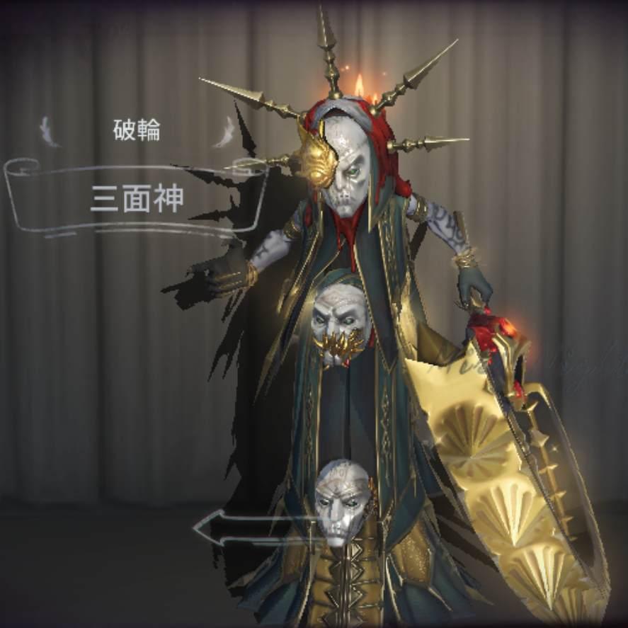 破輪の衣装「三面神」