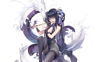 龍の魔笛ナタ