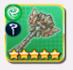 古代魔術の旋杖アイコン