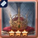 過ぎ去りし日の王冠のアイコン