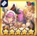 星竜祭のスペシャルケーキのアイコン