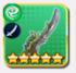 淡紫刀アネモネアイコン