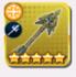 爆雷の豪槍アイコン