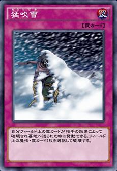 猛吹雪のアイコン