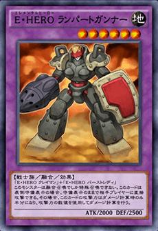 E・HERO ランパートガンナーのアイコン