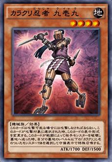 カラクリ忍者 九壱九のアイコン