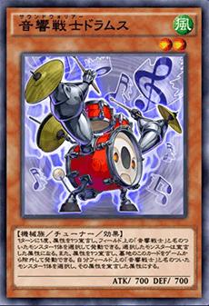 音響戦士ドラムスのアイコン