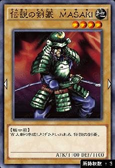 伝説の剣豪MASAKIのアイコン