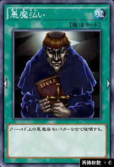 遊戯王デュエルリンクス
