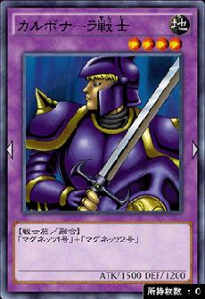 カルボナーラ戦士のアイコン