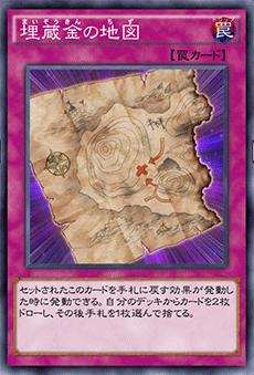 埋蔵金の地図のアイコン