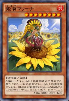 姫葵マリーナのアイコン