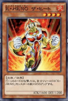 E・HEROザ・ヒートのアイコン