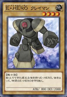 E・HEROクレイマンのアイコン