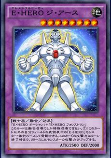 E・HEROジアースのアイコン