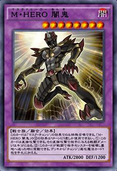M・HERO 闇鬼のアイコン