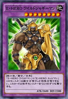 E・HEROワイルドジャギーマンのアイコン