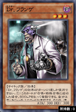 Dr.フランゲのアイコン