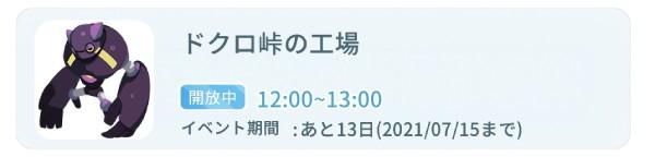 23号イベントの画像