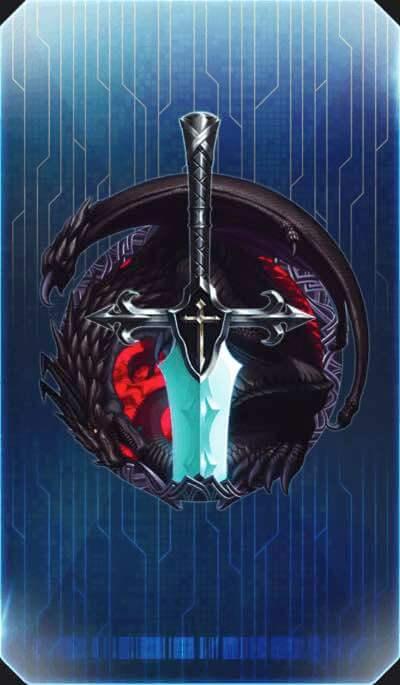 竜殺しの剣竜殺しの剣