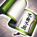 白紙の勧進帳(弁慶サイン付)のアイコン