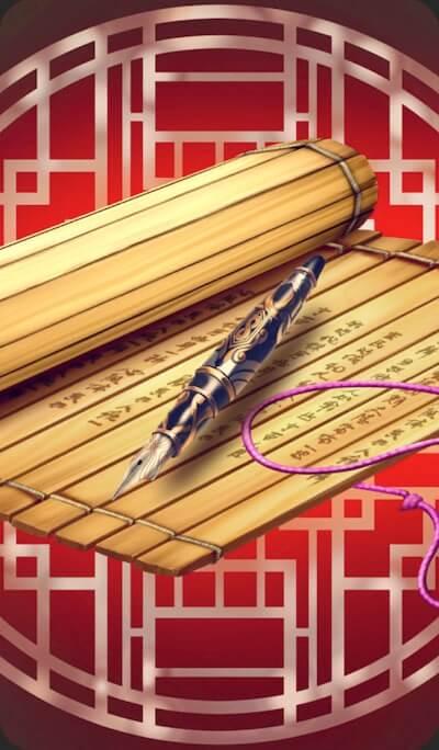 夏王朝万能万年筆と木簡のイラスト
