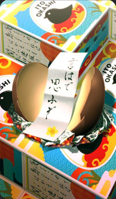 いとお菓子のイラスト