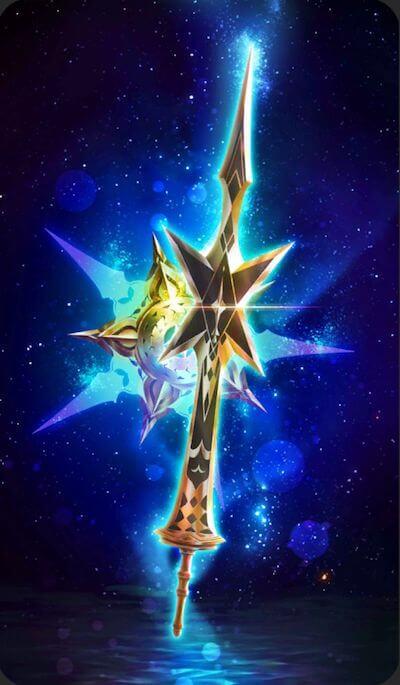 星の光剣、星の光盤のイラスト