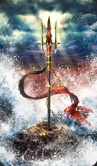 海神の三叉矛のイラスト