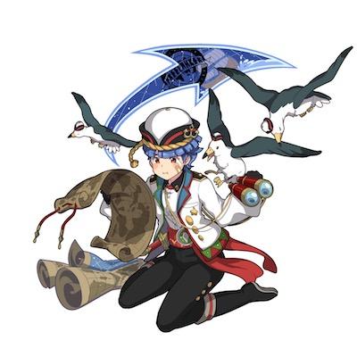 迷航海士 リズボア画像
