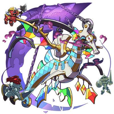 吊ーるーシードラゴン画像