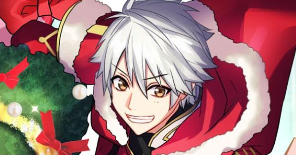 クリスマスルフレ(男)のアイキャッチ